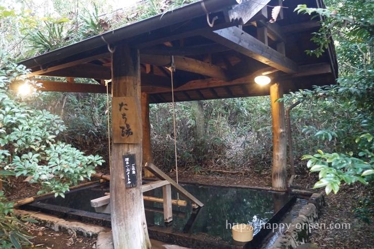 黒川温泉こうの湯立ち湯