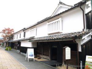 塩田津国指定重要文化財西岡家住宅