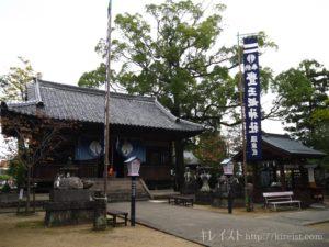 美肌の湯嬉野温泉豊玉姫神社