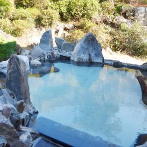 平山温泉元湯は地元で人気の優しいアルカリ性温泉