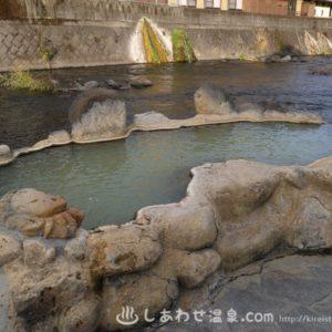 長湯温泉のシンボル!24時間無料で入れるガニ湯に行ってみた