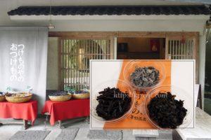 オススメの黒川温泉のお土産ランキング