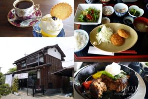 山鹿・平山のオススメランチカフェ