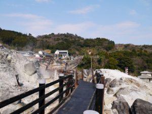 別府明礬温泉おすすめ観光地明礬地獄