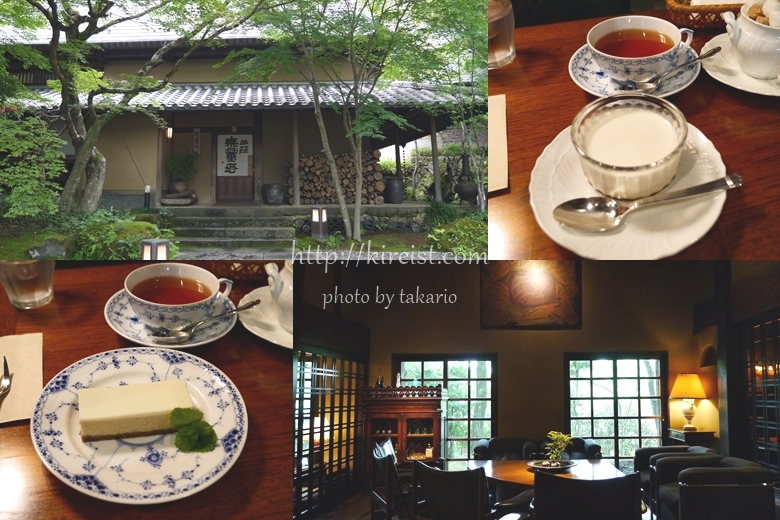 湯布院おすすめの人気カフェは御三家山荘無量塔のタンズバー