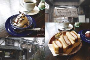 湯布院おすすめの人気カフェは御三家亀の井別荘の天井桟敷