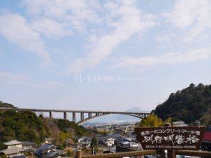 別府明礬温泉おすすめ観光地別府明礬橋