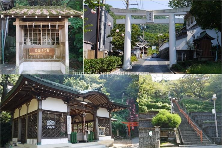 日奈久温泉温泉神社