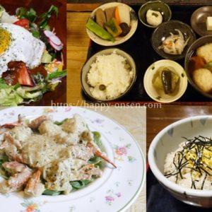 *黒川温泉*夕食・夜ごはんを食べられるお店と時間一覧