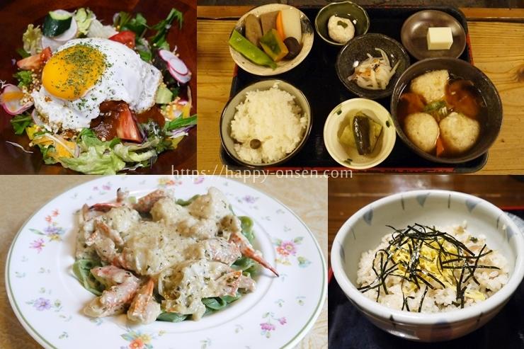 黒川温泉で夜ごはん・夕食が食べられるお店